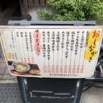 新橋でお茶漬けランチ750円@鹿火矢(かびや)。むしろ他の居酒屋ランチメニューが安くて、そっちの方が魅力的に感じる!