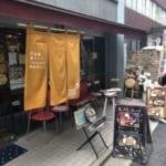 煮込みハンバーグカレー膳850円@タケウチ 神保町本店。色々な野菜がたっぷりなので、半数以上が女性客なのも頷ける。