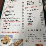 タワー硬焼きそば790円+餃子550円+生ビール500円@太陸@川崎。「町中華で飲ろうぜ」のシールも貼ってあった。