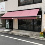 スパイスカレーで有名な神田のカレーノトリコに行って、あいがけカレー1300円を食べてみた。確かに店内のギスギスした空気がスゴい!