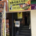 新橋に新しく出来た間借りカレー「スパイスドリーム」で390円カレー(大盛り+100円)。お釣りの10円は寄付先を選んで募金できるらしい。