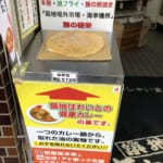築地の弁当屋「ほわいと」の健康カレー500円(前日から作って浮いた脂を除去)と、喫茶アメリカンのサンドイッチ600円(ハンバーグ・ポテサラ)を食べてみた!