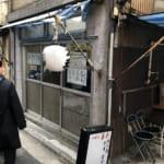 チラシ千円@本種 (モトダネ 【旧店名】めし丸)。前は900円だけど便乗値上げで1000円になっていた。