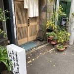 はせ部@神保町で、魚ランチ(生本マグロ・アジ酢定食が795円) + 野菜煮盛り合わせ440円。ボリュームには欠けるけど上品な和定食!