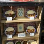 テレビ東京「勝手に自慢していいですか?」の「同業者が選ぶ東京最強カレー」で3位  エチオピア  野菜カレー970円を食べてみた。