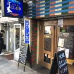 ろしあ亭@神保町で白いビーフ・ストロガノフBセット1100円。女性客しかいなくてビックリ。量が少なさで納得。味は悪くないけど、もっと温めて欲しい。