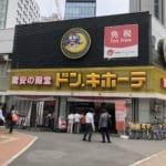 ドンキ@新橋で、築地弁当3種類(各500円)が売っていたので、特製ローストビーフ弁当@近江屋とか天丼そば弁当@長生庵を買ってみた。